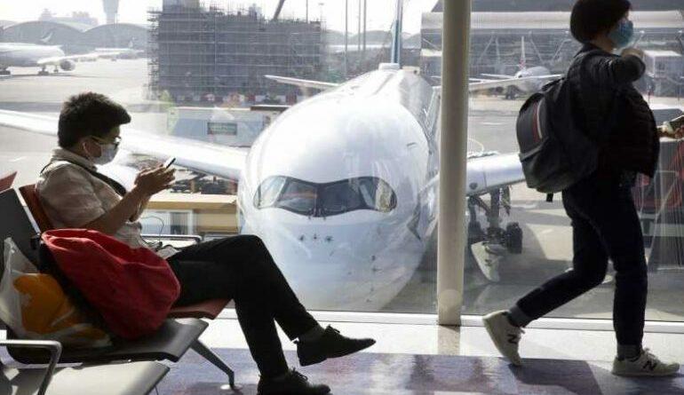 Estados Unidos levantó prohibición de viajes al extranjero de sus ciudadanos